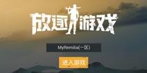 据点守卫放逐游戏v3.01更新内容 新增近战系统和新地图