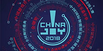 扬帆启航!2018年第十六届ChinaJoy招商正式启动