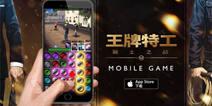 《王牌特工:骑士之战》正式登陆iOS 还原电影震撼体验