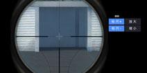 放逐游戏狙击枪怎么用