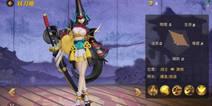 《决战平安京》预计12月开测 全新MOBA游戏体验