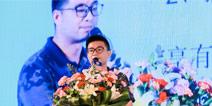 2017TFC棋牌大会|北京版权保护中心网络工作委员会专家:IP在游戏出版中发挥的作用