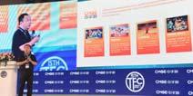 2017TFC大会|中手游袁宇:手游行业的未来属于产品型企业