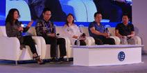 2017TFC|主会场高峰论坛:后泛娱乐时代的新玩法