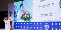 2017TFC|黑布林数码CEO庞磊:关于棋牌游戏的分享