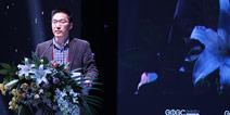 GMGC成都2017|华为云游戏解决方案总经理聂颂:创新技术+管家服务,点燃游戏未来