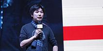 GMGC成都2017|盛大游戏副总裁谭雁峰:游戏精品化时代下匠心的正确打开方式