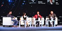 "GMGC成都2017巅峰对话|小品类,大未来――棋牌游戏势在必""兴"""