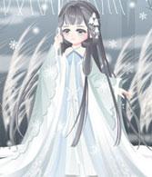 奥比岛朦胧寒衣雪装