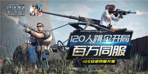 "ofo小黄车惊现《终结者2:审判日》  一""骑""绝尘娱乐竞技"