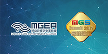 MGEA携手澳门娱乐设备厂商会 共同举办2017澳门娱乐展高峰论坛专场