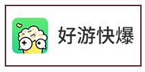 """好游快爆app全新1.5.3.2版本上线 热门卡组尽在""""掌""""握!"""
