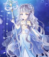 奥比岛唯美幽深海妖装