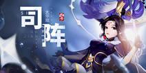 《古剑奇谭二》12月14日iOS删档二测 等你出剑!