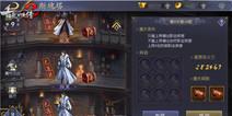 《古龙群侠传2》手游今日公测 全新玩法来袭