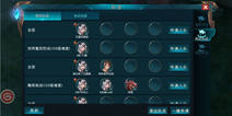 《奇迹:最强者》坎特鲁攻防战 高端玩法解析