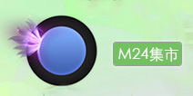 球球大作战集市来了 M24集市新皮肤降临