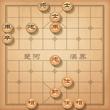 天天象棋残局挑战56期12月16日 12步解法动态图攻略
