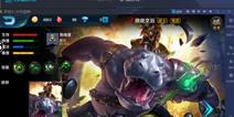 小米超神英雄颜良文丑及手机模拟大师运行攻略