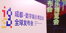 中国游戏展会巅峰之作:IGS明年亮相蓉城