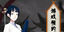 密室逃脱绝境系列3画仙奇缘已登录好游快爆APP,赶紧下载吧!