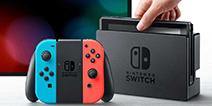 任天堂社长信心满满 明年要卖2000万台Switch