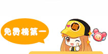 QQ飞车手游上线首日登顶App Store榜首 29日开启全平台不限号