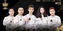 球球大作战台湾MTC战队专访 全球总决赛专访