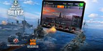 动作类手游《战舰世界闪击战》1月18日全球上线