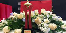 百奥天梯《食物语》获年度最具期待新游奖