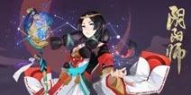 阴阳师第二十五章新剧情预告 祭品巫女后编即将上线