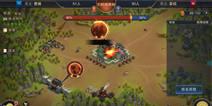 《血染征袍》1月30日删档测试 国战玩法升级