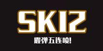 荒野行动三分钟攻略:SK12霰弹五连喷