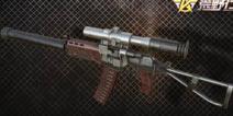 自带瞄准镜和消音器 荒野行动新狙击枪VAL曝光