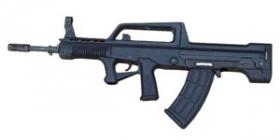 荒野行动95式突击步枪怎么样 95式突击步枪属性解析