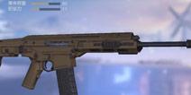 荒野行动95式步枪对比SACR步枪 步枪哪一把更好用