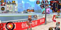 《中国惊奇先生》评测 劲爆的漫画游戏世界