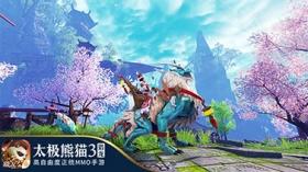 《太极熊猫3:猎龙》新春版本今日上线 双服务器玩法开启新体验!