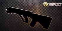 荒野行动新春更新爆料猜想:红包鞭炮两把新枪械