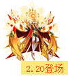 奥拉星太阳神阿波罗