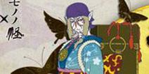 阴阳师新春式神点评:卖药郎/山风/熏/虫师