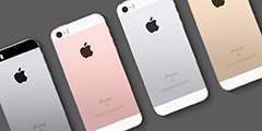 iPhone SE 2新爆料:或于6月发布,搭载4.2英寸屏和A10处理器