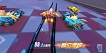 QQ飞车手游起步断位双喷 轻松赢在起跑线上