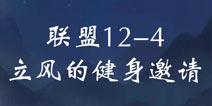 �漣ůů����12-4���� ����ί������Ľ�������߷ֹ���