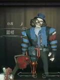 第五人格小丑蓝怪皮肤