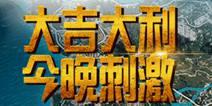 绝地求生刺激战场3月12日新春特训版本更新公告 娱乐模式上线新增百款适配机型