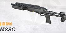 荒野行动PC版3月21日更新 新枪M88C潜水功能上线