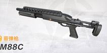 荒野行动3月22日更新公告 霰弹枪M88C/潜水/机瞄上线