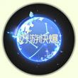 球球大作战卫星七号