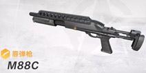 通通一枪带走 荒野行动M88C最新全面实测